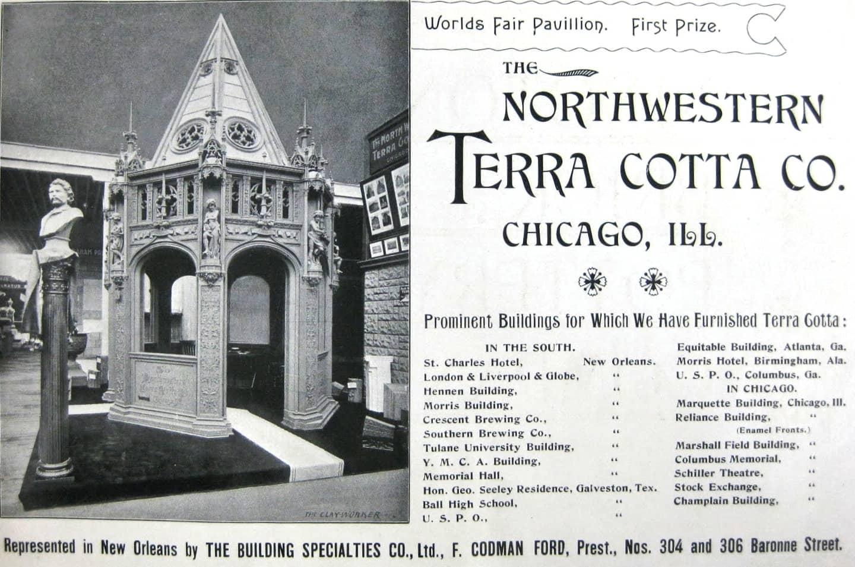 Matching schlesinger mayer white glazed terra cotta for Northwestern virtual tour