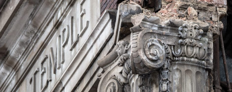 DOCUMENTATION OF SOUTH MASONIC TEMPLE BUILDING (1921) DEMOLITION CONTINUED, PART 4