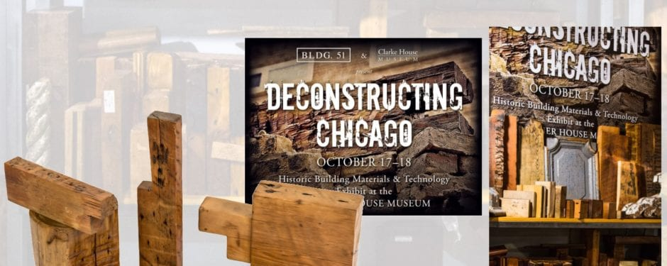 extensive repository of 19th century chicago workers cottage building materials housed in bldg. 51 museum archive
